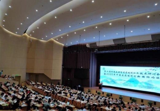 直击现场  扬州八月,丹东百特助力农药制剂创新国际论坛