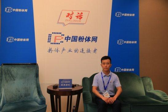 深耕医药领域  扎根制药行业——访诺泽流体微纳米技术卓越中心主任王耀辉