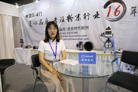 """匠心品质,神采焕""""阀""""——访弗雷西阀门科技(上海)有限公司销售经理汤娇珑"""
