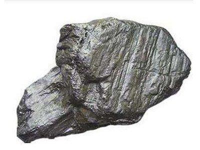 鹤岗市正式挂牌:中国五矿集团(黑龙江)石墨产业有限公司