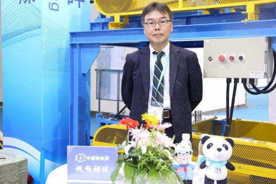 引进日本先进技术,做优质的锂电加工设备——访苏州兮然工业设备有限公司副总经理牧野 聡