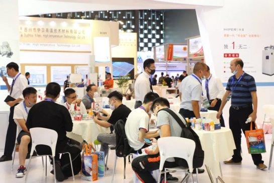 2020第十三届上海国际粉末冶金、硬质合金与先进陶瓷展览会圆满落幕,共计接待25,793名专业买家