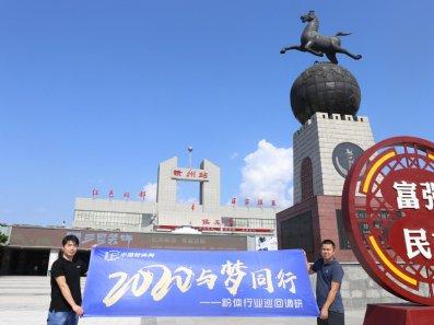 强强联合,推动中国石英产业高质量发展