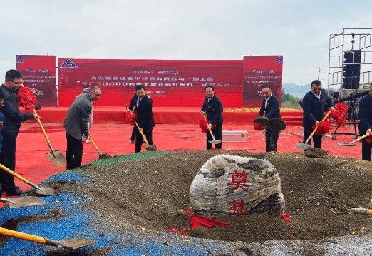 青海亚洲硅业年产30000吨电子级多晶硅项目正式开工