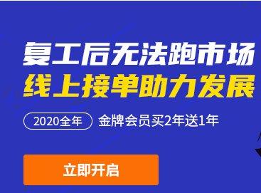 中国粉体网旗下电子商务平台呈高速发展态势 买家数突破7万家