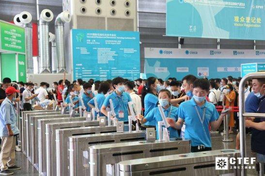 """第十二届上海化工装备展开幕,赋能化工行业国内""""大循环"""""""