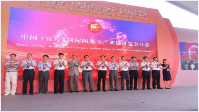 """""""国际、专业、全产业链"""" 2020中国(宜兴)国际陶瓷全产业链展览会"""