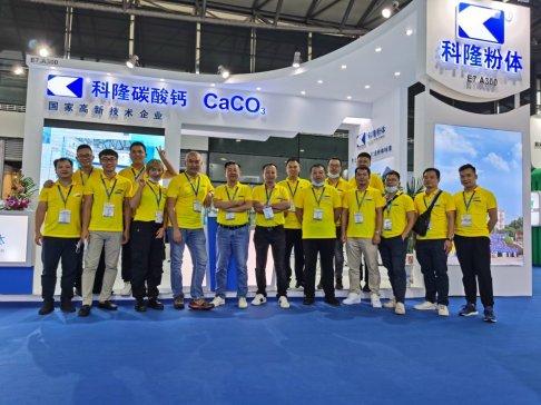 科隆粉体参加第23届中国国际胶粘剂及密封剂展