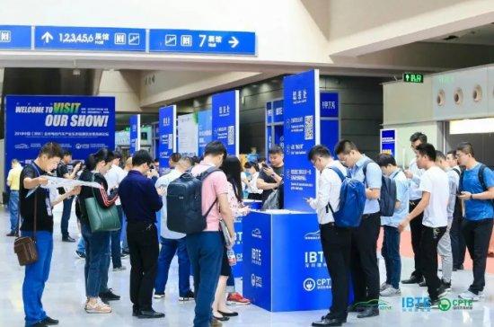 参观须知   IBTE 2020深圳电池技术展采取实名认证参观