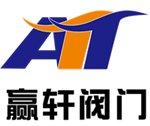 【展商推荐】江苏赢轩科技邀您出席2020新型陶瓷技术与产业高峰论坛