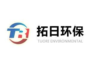 硅微粉生产线供应商:潍坊拓日环保科技有限公司作为参展单位亮相2020全国石英大会!