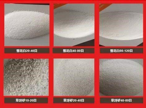 半透板材砂供应商:中矿石英(湖北)有限公司作为参展单位亮相2020全国石英大会!