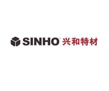 耐磨陶瓷管供应商:山东兴和特种材料有限公司作为参展单位亮相2020全国石英大会!