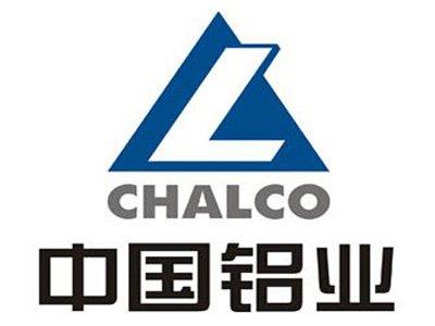 中国铝业前三季度净利4.51亿减少44.31% 精细氧化铝研发投入增加