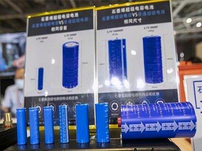 石墨烯增强型超级电池会是锂电池的对手吗?