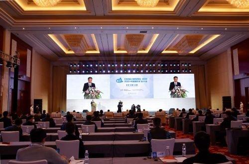深度调整 格局重构 ——来自2020中国国际矿业大会的全球矿业分析
