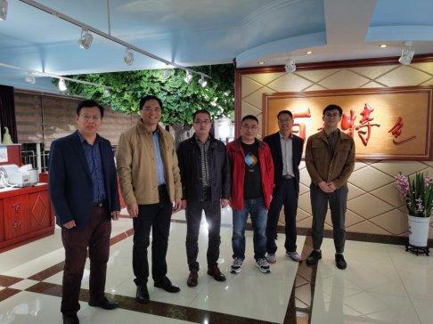 农药协会专家莅临百特指导,总经理董青云全程陪同参观