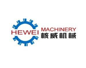 陶瓷真空过滤机供应商:江西核威环保科技有限公司作为参展单位亮相2020全国石英大会!