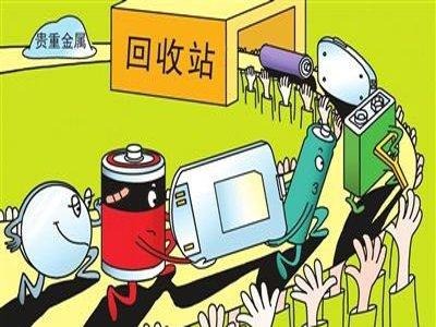 湖南省启动2020年新能源汽车动力蓄电池回收利用系统集成解决方案项目