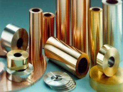 工信部:1至9月十种有色金属产量4518万吨 同比增长3.5%