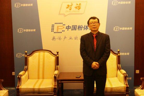 中国微波介质陶瓷的发展历程及应用前瞻——专访中国电科十三所周水杉研究员