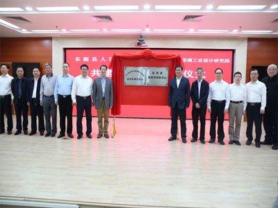 中建材蚌埠院与广东省东源县共建硅材料创新中心