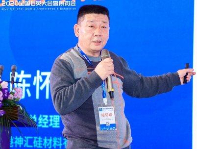 做好第一个100%重要工作——访连云港神汇硅材料有限公司陈怀斌总经理