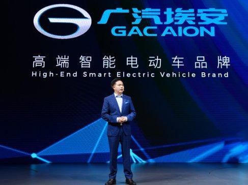 广汽集团预计年底进行石墨烯电池量产测试,将用于埃安品牌