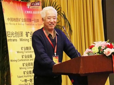 中国地大教授肖荣阁呼吁,国家应尽快建立铝土矿等矿产储备库