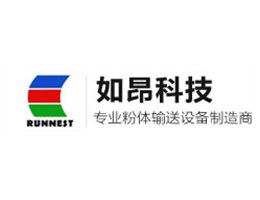 粉体筛分,输送系统供应商:上海如昂机电科技有限公司入驻粉享通