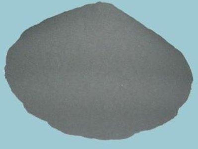 山东鲁中矿业将减产铁精粉