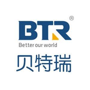 贝特瑞新材料与您相约第二届高比能固态电池关键材料技术大会