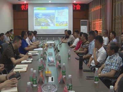 【龙舞清江涌春潮】长阳县碳酸钙产业链越拉越长