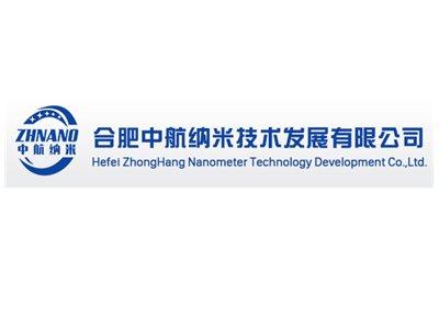 【展商推荐】中航纳米邀您出席第二届高比能固态电池关键材料技术大会