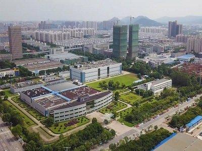 江苏奥赛康药业有限公司与您相约第三届医药粉体技术高峰论坛