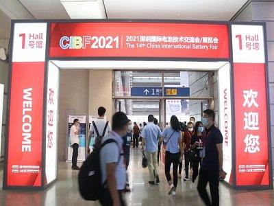 CIBF2021第十四届中国国际电池技术交流会/展览会隆重开幕