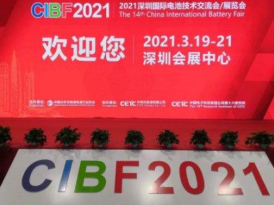 CIBF2021第十四届中国国际电池技术交流会/展览会圆满落幕