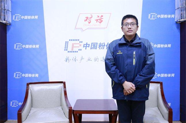 产业链协同配合,共同实现固态电池规模化——专访江苏清陶能源有限公司总经理李峥博士