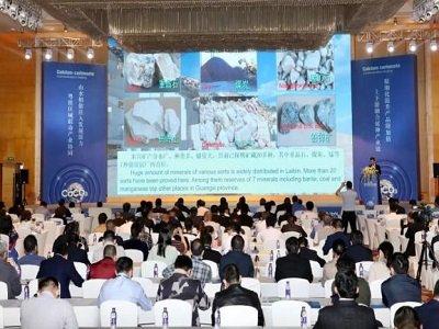 """投资200亿!广西来宾打响碳酸钙向下游产业进军""""连珠炮""""!"""
