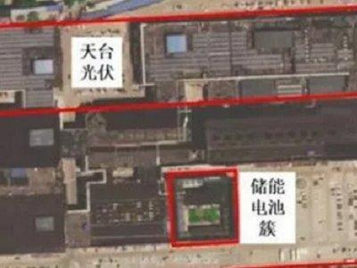 北京储能电站爆炸引发关注,锂电池安全需要陶瓷隔膜