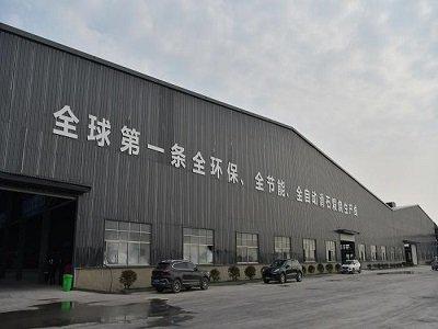 国产首条全环保、全自动黑滑石煅烧隧道窑在江西省上饶市正式建成投产