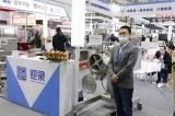 专访上海迎录机械设备有限公司技术总经理陈会文:制药行业更先进、更稳定、更优良的粉碎机