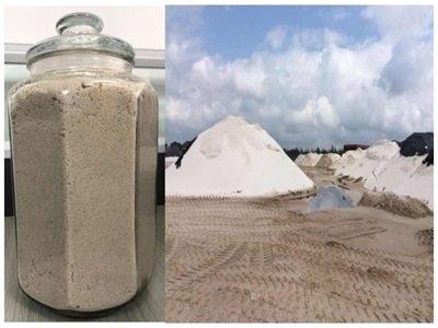 光伏玻璃砂供应商——海南信义矿业有限公司入驻粉享通