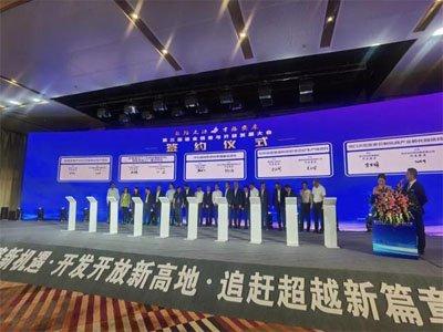 陕西石泉县签约年产5万吨高纯石英砂、2万吨超细硅微粉项目