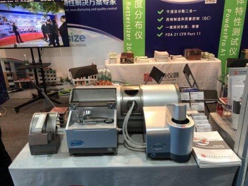 丹东百特精密仪器亮相第86届中国国际医药原料药中间体包装设备交易会