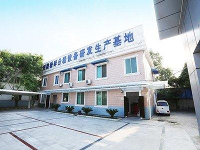 以技术为核心,以创新赢未来——记中国粉体设备的先行者四川巨子
