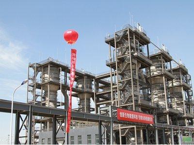 西北地区碳中和添利器!全球首套铁合金工业尾气生物制乙醇项目在宁夏投产