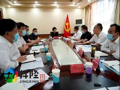 聚集碳酸钙产业!井陉县委书记主持召开座谈会!
