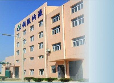 安纳达拟与湖南裕能设合资公司,5万吨年高压实磷酸铁项目