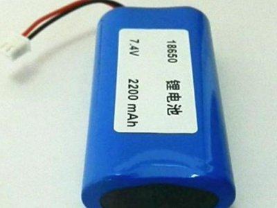 新材料可在-50℃下防电池大量耗电